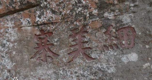 一个人的丹霞山,深圳到韶关两天的游记